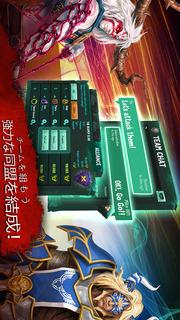 Battle of Heroes: Land of Immortalsのスクリーンショット_4