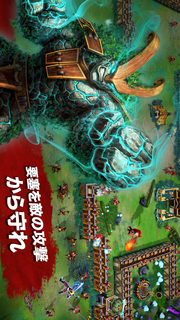 Battle of Heroes: Land of Immortalsのスクリーンショット_5