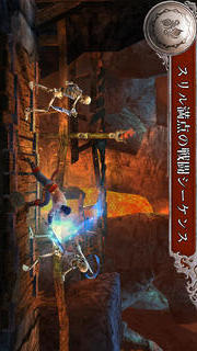 Prince of Persia® The Shadow and the Flameのスクリーンショット_3