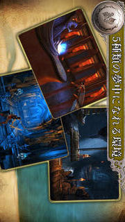 Prince of Persia® The Shadow and the Flameのスクリーンショット_4