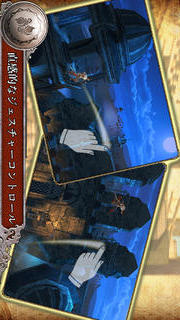 Prince of Persia® The Shadow and the Flameのスクリーンショット_5
