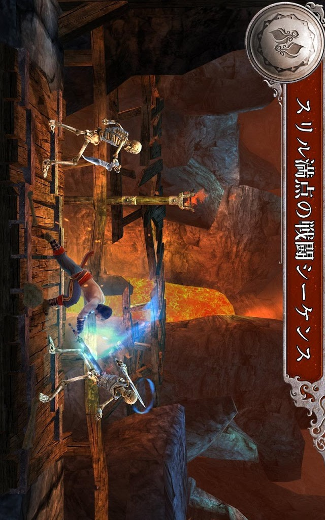 Prince of Persia Shadow&Flameのスクリーンショット_3