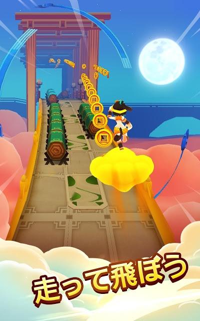 Monkey King Escapeのスクリーンショット_3