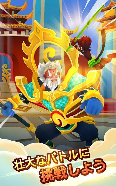 Monkey King Escapeのスクリーンショット_5