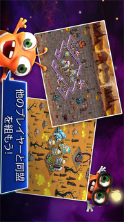 Galaxy Life™: Pocket Adventuresのスクリーンショット_3
