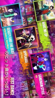 Just Dance Nowのスクリーンショット_4