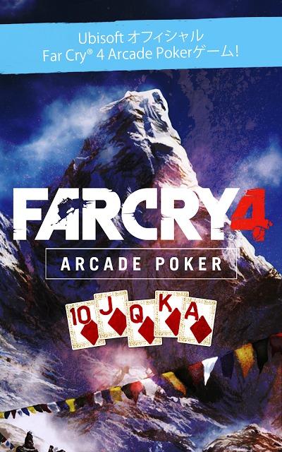 Far Cry® 4 アーケードポーカーのスクリーンショット_1