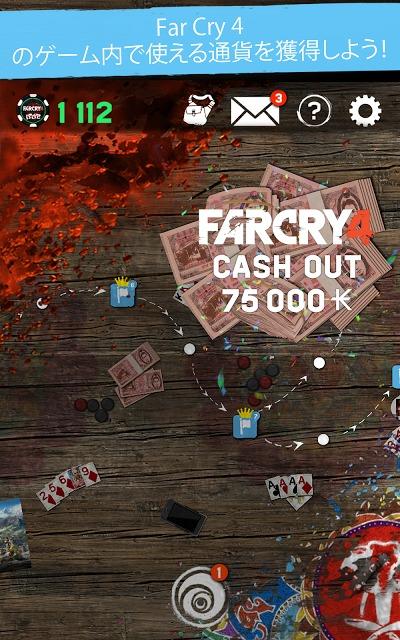 Far Cry® 4 アーケードポーカーのスクリーンショット_4