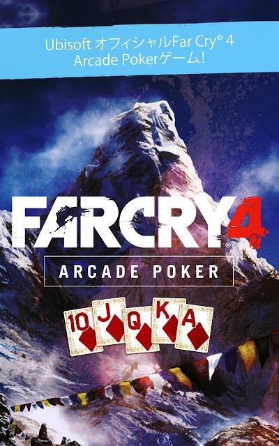 Far Cry® 4 アーケードポーカーのスクリーンショット_5