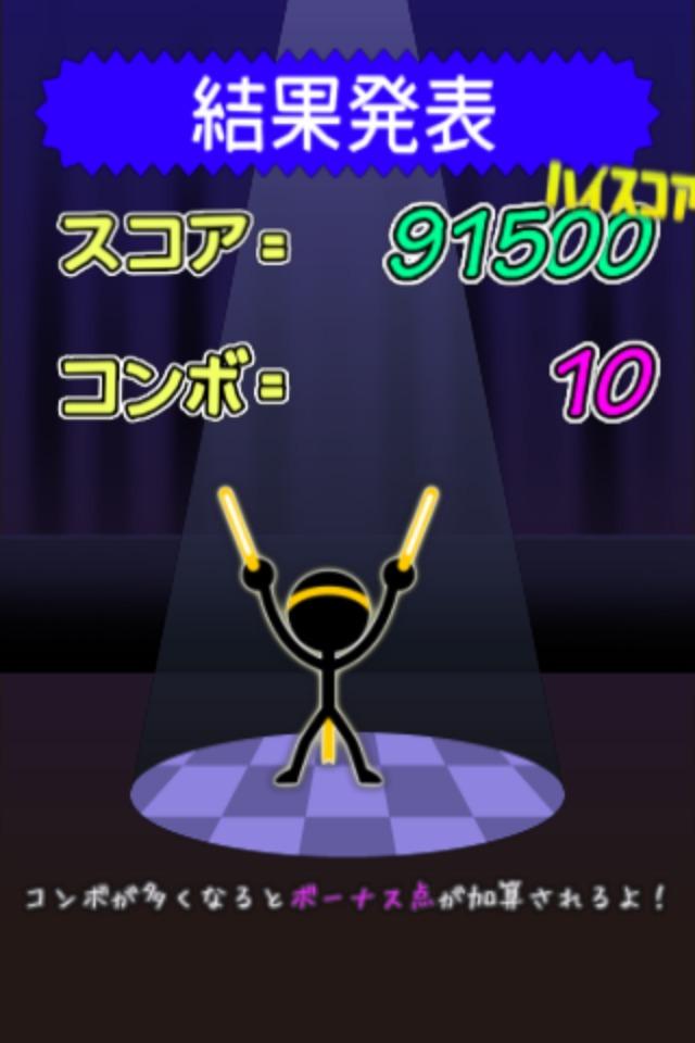 モノノフだZ!!のスクリーンショット_4