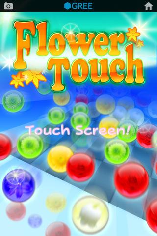 FlowerTouch by グリーのスクリーンショット_1