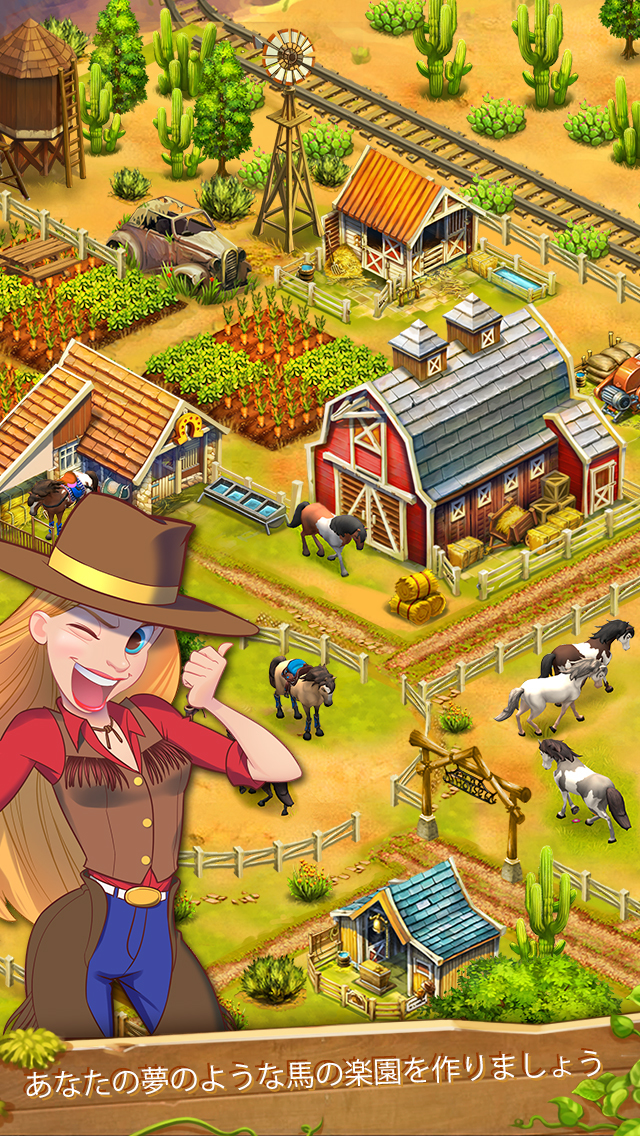 Horse Haven World Adventuresのスクリーンショット_1