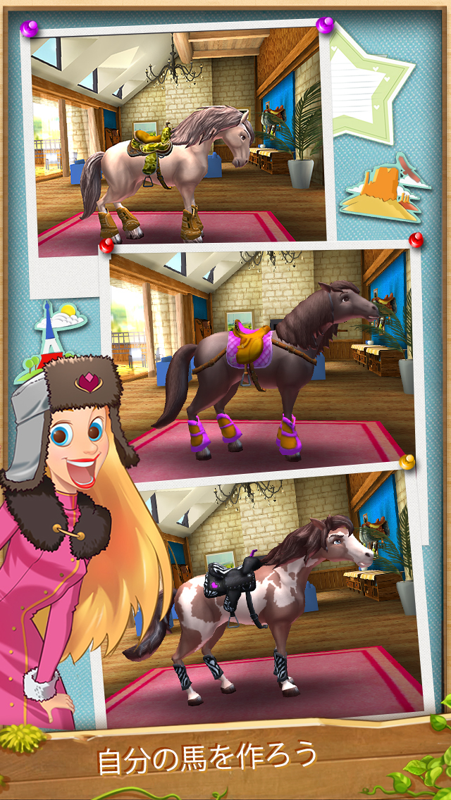 Horse Haven World Adventuresのスクリーンショット_4