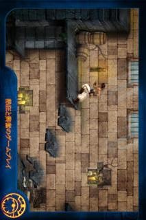 Prince of Persia® Classicのスクリーンショット_2