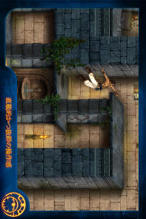 Prince of Persia® Classicのスクリーンショット_4