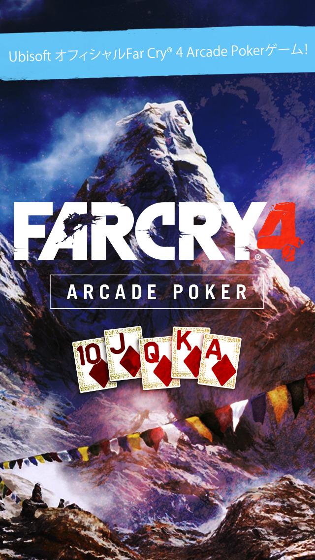 Far Cry® 4 Arcade Pokerのスクリーンショット_1