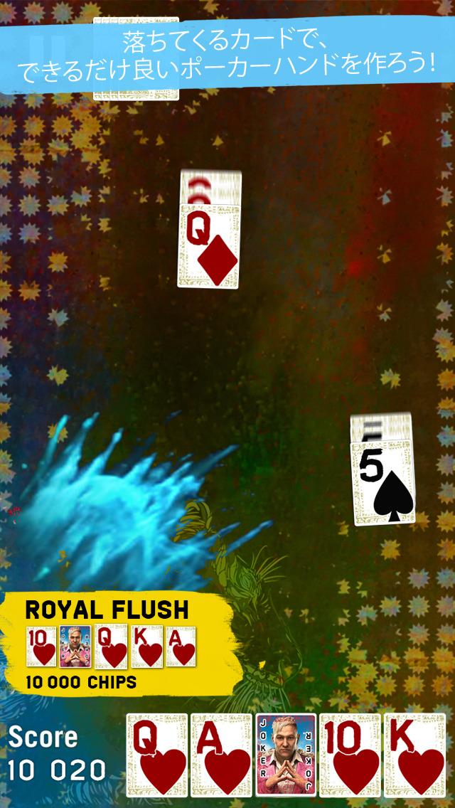 Far Cry® 4 Arcade Pokerのスクリーンショット_2
