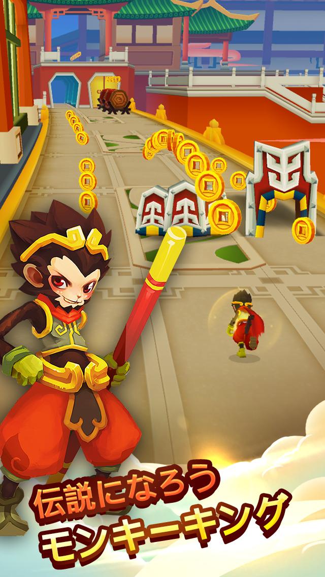 Monkey King Escapeのスクリーンショット_2