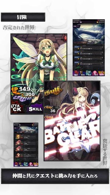 RPG ディスワールドのスクリーンショット_2