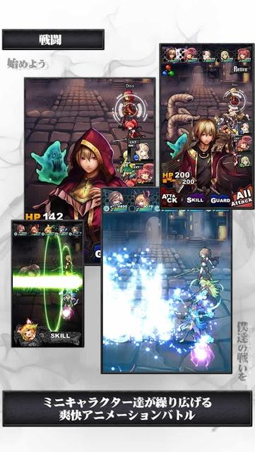 RPG ディスワールドのスクリーンショット_4