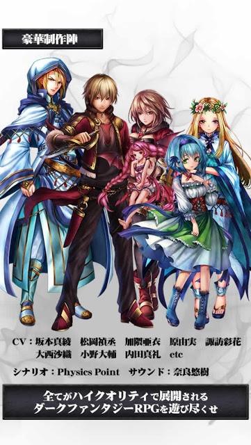RPG ディスワールドのスクリーンショット_5