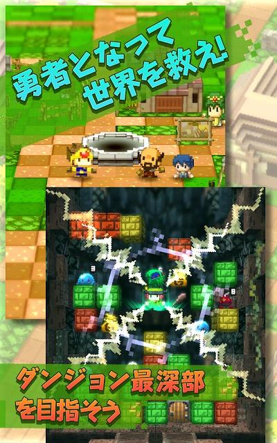 はらぺこ勇者と星の女神 -パズルRPG-のスクリーンショット_2