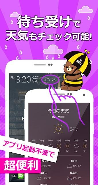 待ち受けで稼げるお小遣いアプリ: ハニースクリーンのスクリーンショット_5
