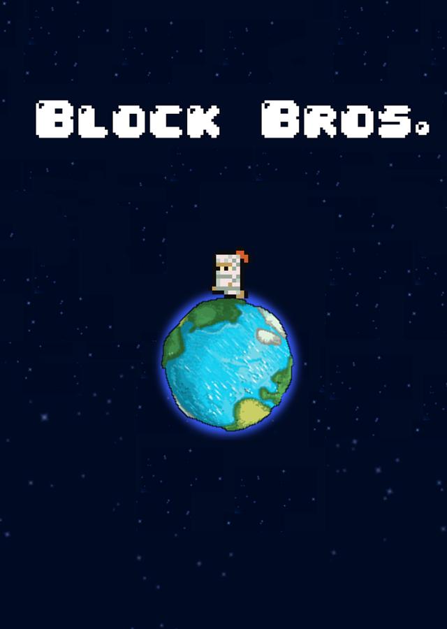 ブロックブラザーズのスクリーンショット_1