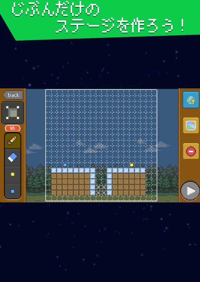ブロックブラザーズのスクリーンショット_2