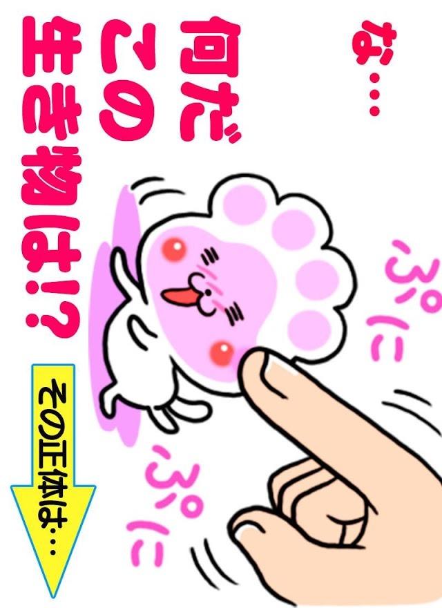 ぷにっQメモ帳のスクリーンショット_1