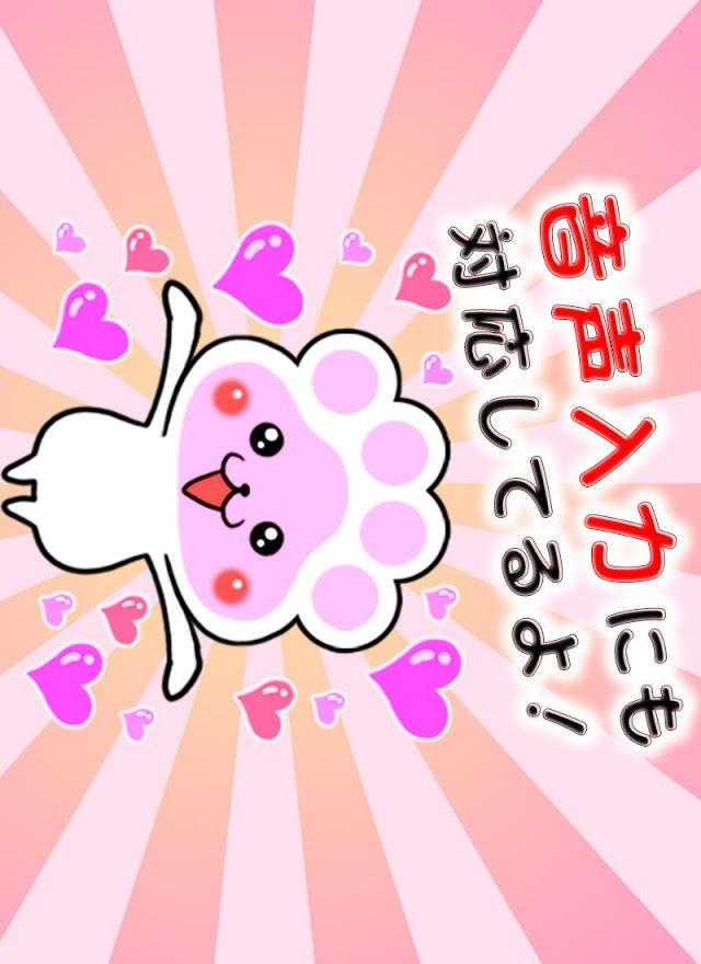 ぷにっQメモ帳のスクリーンショット_4