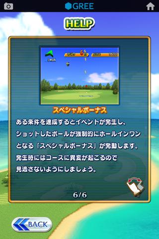 タップタップGOLFのスクリーンショット_4