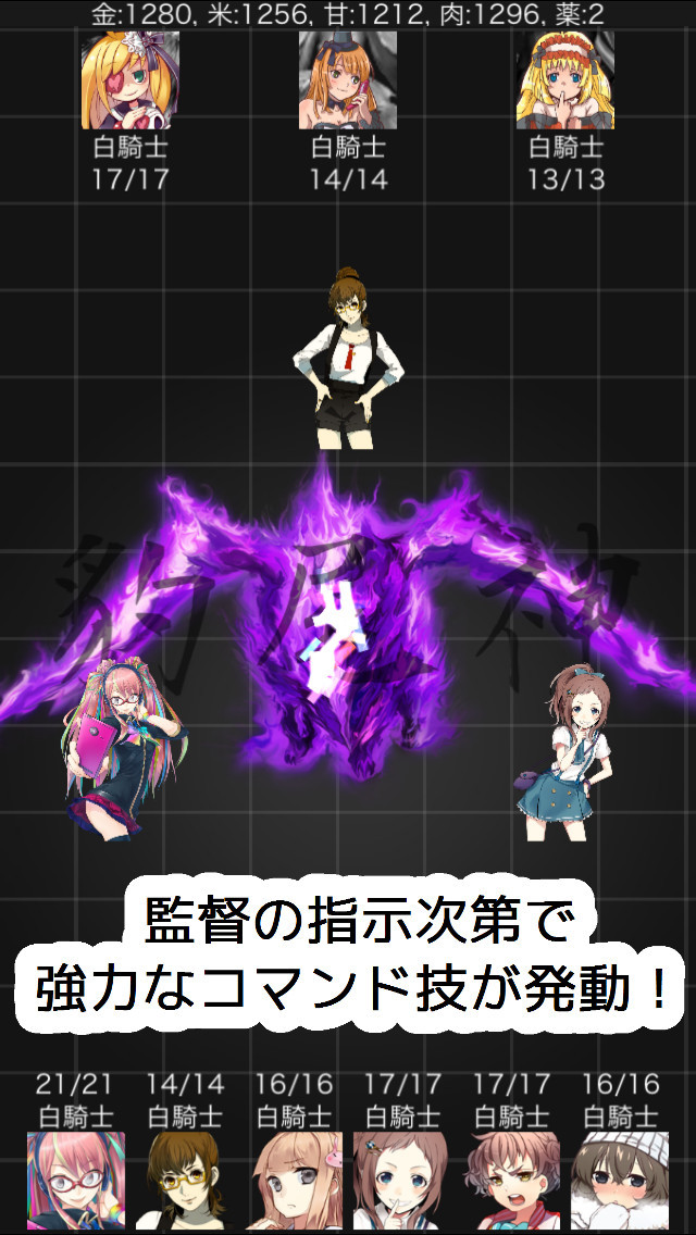 激闘!女子コマンド部(団体)のスクリーンショット_3