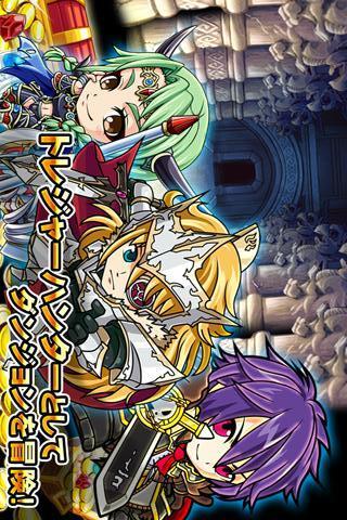 探検ドリランド【人気RPGカードゲーム】 GREE(グリー)のスクリーンショット_2