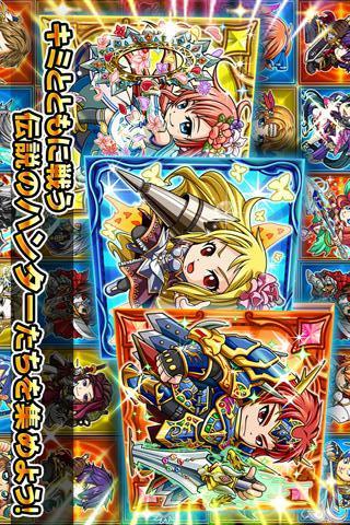 探検ドリランド【人気RPGカードゲーム】 GREE(グリー)のスクリーンショット_3