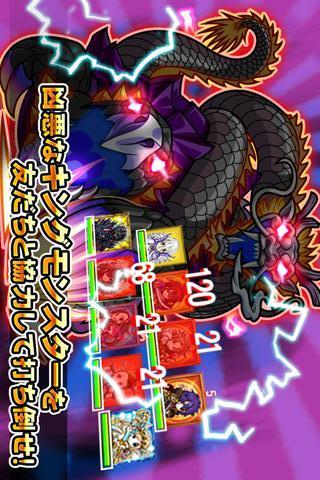 探検ドリランド【人気RPGカードゲーム】 GREE(グリー)のスクリーンショット_5
