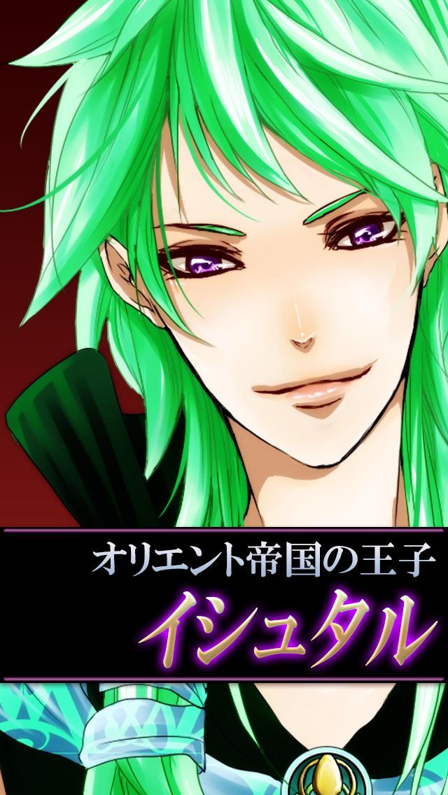 【恋愛ゲーム】愛してファラオのスクリーンショット_3