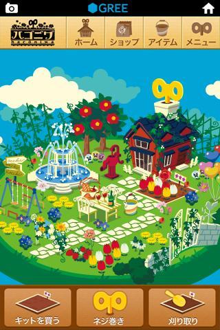 ハコニワ【森の中で育てる箱庭・育成ゲーム】GREE(グリー)のスクリーンショット_3