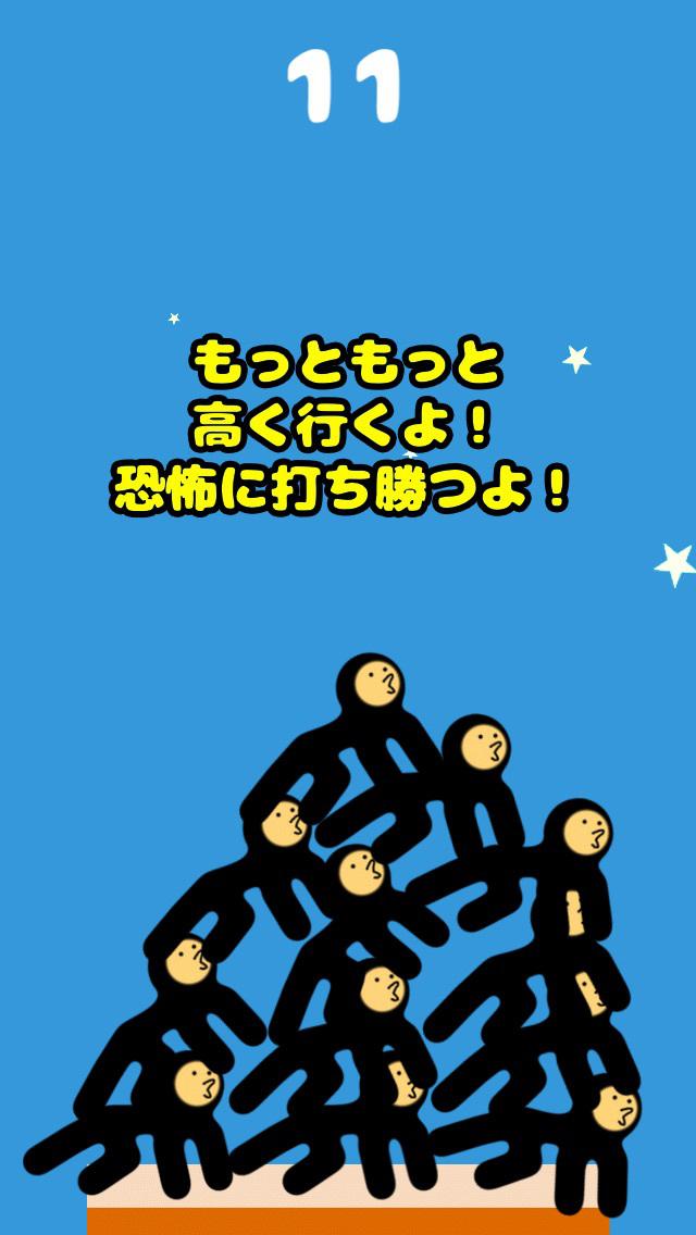 新ヒーロー・ピラミッドマンのスクリーンショット_4