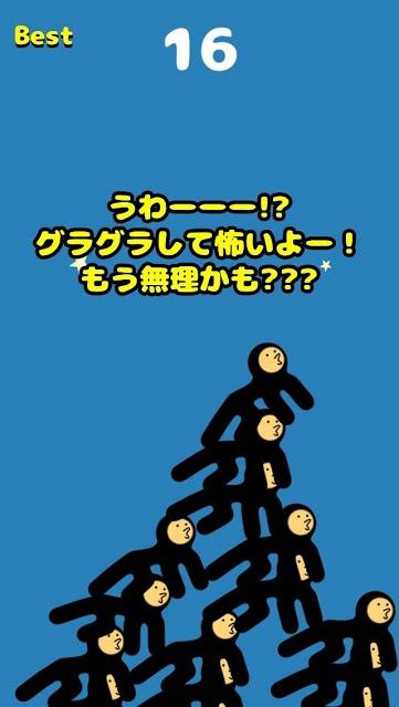 新ヒーロー・ピラミッドマンのスクリーンショット_5