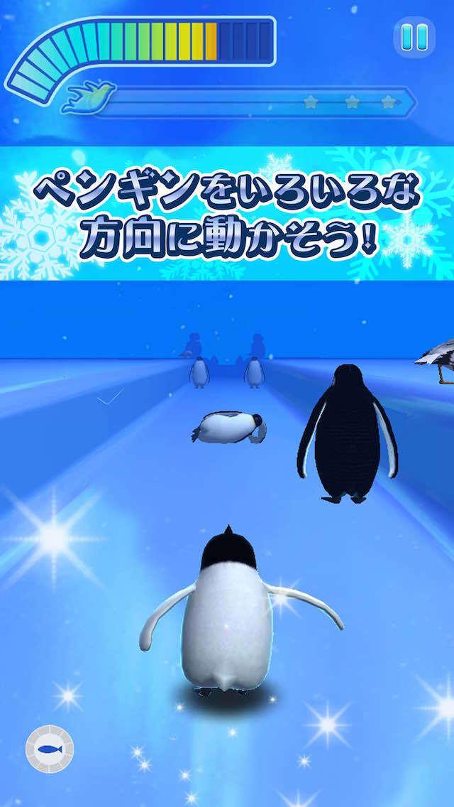 Flight Penguinのスクリーンショット_3