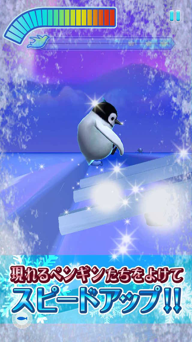 Flight Penguinのスクリーンショット_4