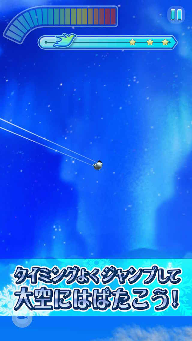 Flight Penguinのスクリーンショット_5