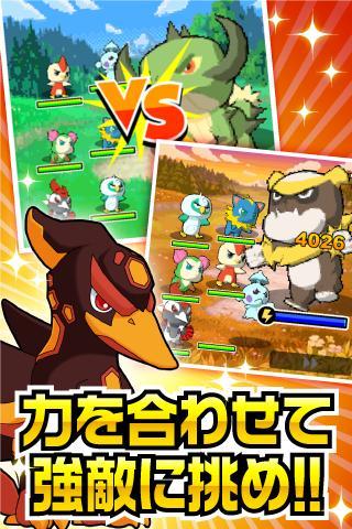 モンプラ【モンスター育成RPGゲーム】GREE(グリー)のスクリーンショット_5