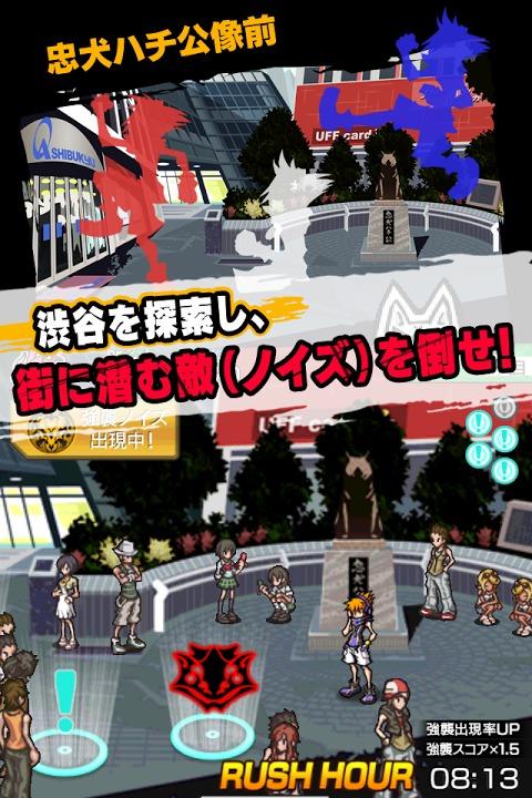 すばらしきこのせかい -LIVE Remix-のスクリーンショット_2