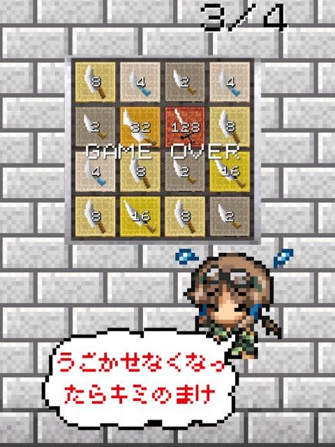 鍛冶屋の合成パズルのスクリーンショット_4