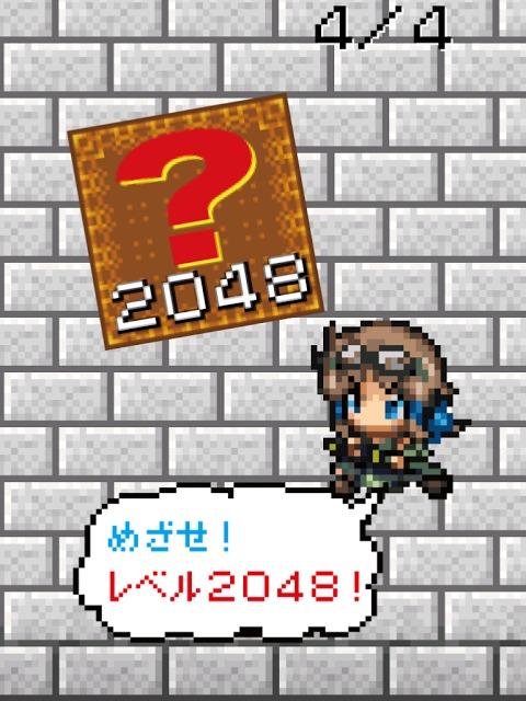 鍛冶屋の合成パズルのスクリーンショット_5