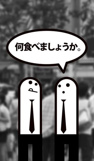 Kimeteのスクリーンショット_1
