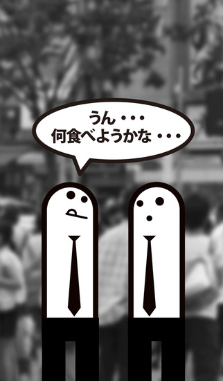 Kimeteのスクリーンショット_2