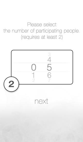The illusion of Choiceのスクリーンショット_2